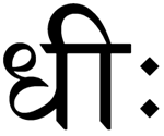 Seed syllable 'dhih' in the Devanāgarī script