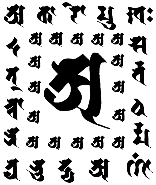 The letter A is a door to all Dharmas because they are originally unarisen in the Siddham script