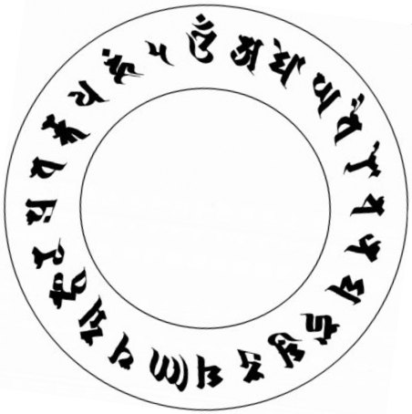Mantra of light in Siddham script, written in a circle
