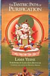 The Tantric Path of Purification: Yoga Method of Vajrasattva