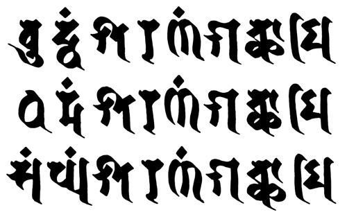 the Three refuges in Sanskrit in the Siddham script