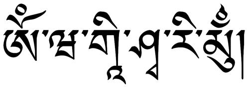 Manjughosha and Manjusri mantras and seed syllables